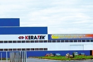 "<span class=""bildunterschrift_hervorgehoben"">»2</span> The plant moved by Keratek from Germany to Kazakhstan was called after the engineering office"