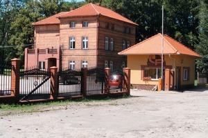"<span class=""bildunterschrift_hervorgehoben"">»1</span> Administration building<br />"