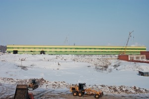 "<div class=""bildtext_en"">»7 Makeram, the second plant in the Tatarstan Republic fully equipped with Verdés equipment</div>"