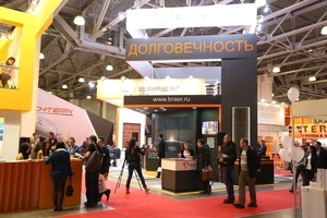 &gt;&gt; Over 300 exhibitors and approx. 53,000 visitors from the international building and construction industry – an impressive turn-out at Batimat Russia, which took place in early April in Moscow<br />